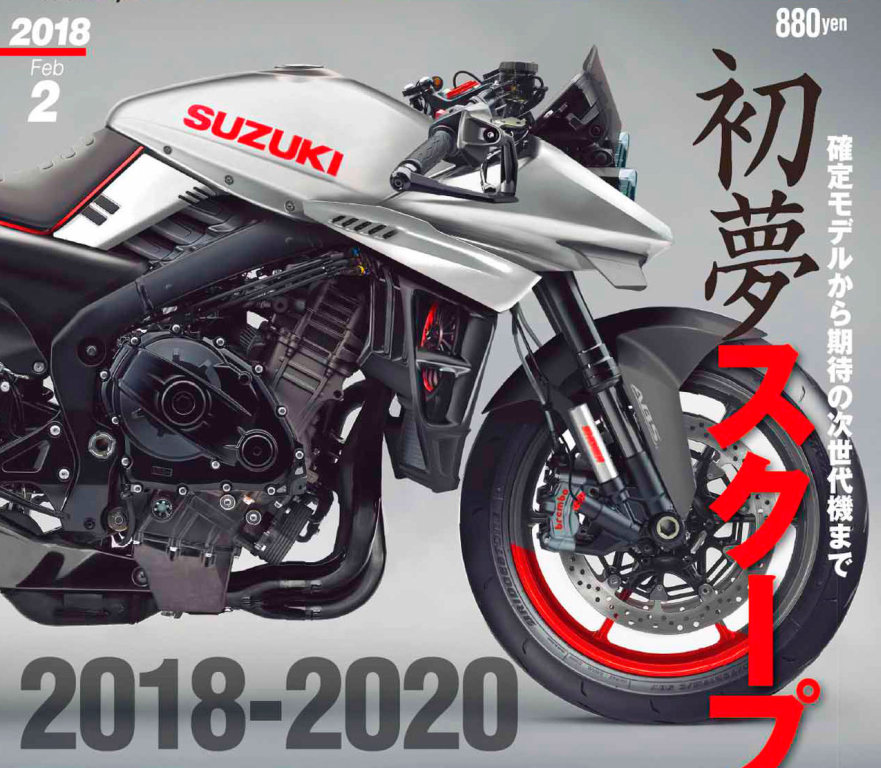 Suzuki Katana 2019 previos MotorADN (3)