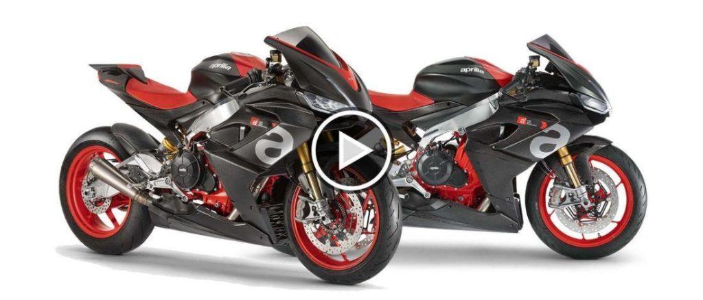 Motos 2020: Aprilia RS 660 previo MotorADN